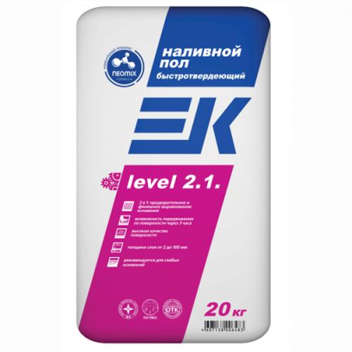 Быстротвердеющий наливной пол EK level 2.1.ЕК Кемикал